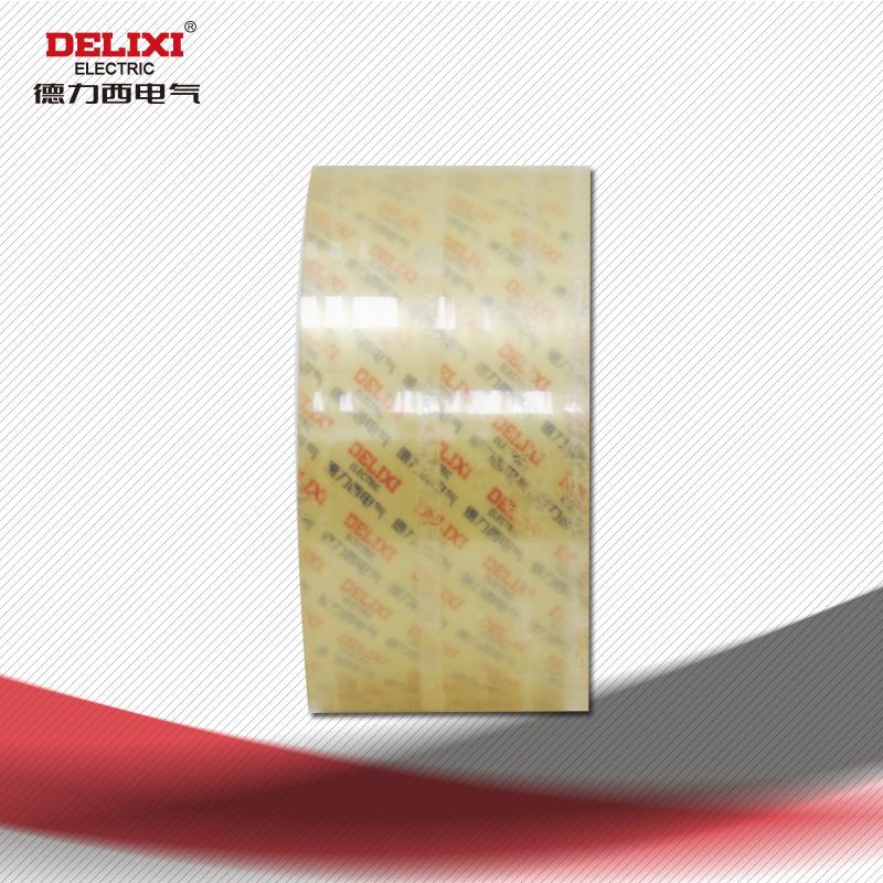 德力西电气透明胶带 36/45/55/58mm大码打包胶带封口胶 封箱胶带