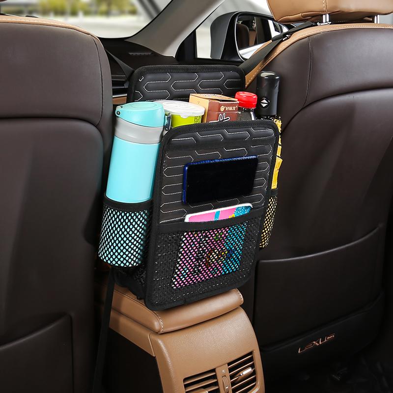 汽车多功能座椅间收纳袋挂袋内饰用品车内整理袋储物网车载置物兜