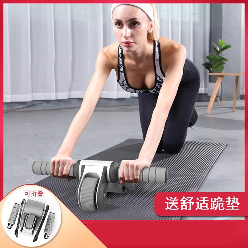 摺疊健腹輪男士收減腹部肚子運動滾輪便攜女性家用腹肌輪健身器材