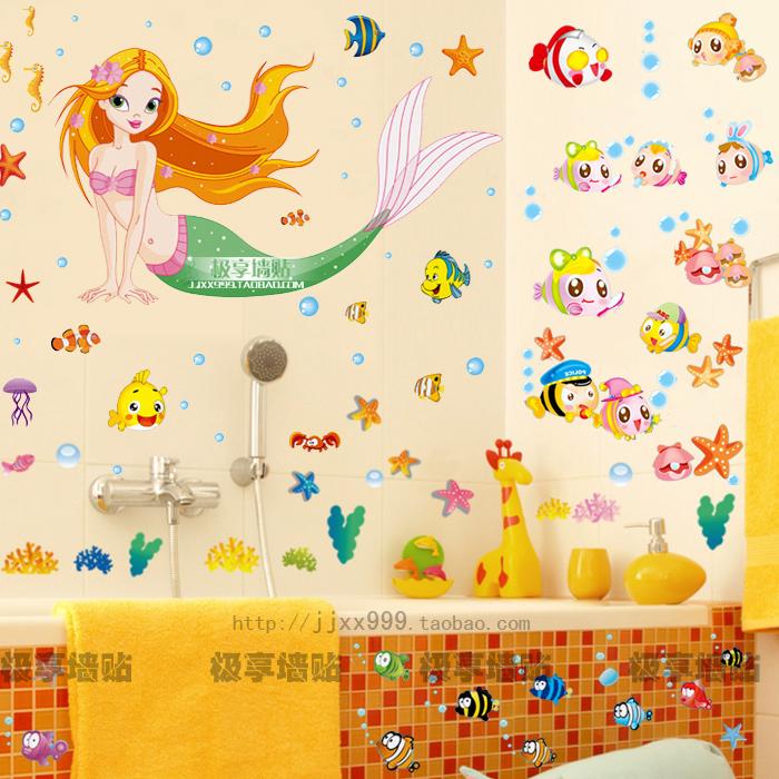 宝宝乐园卡通海洋装饰防水贴 儿童母婴幼儿游泳馆可爱海底鱼贴画