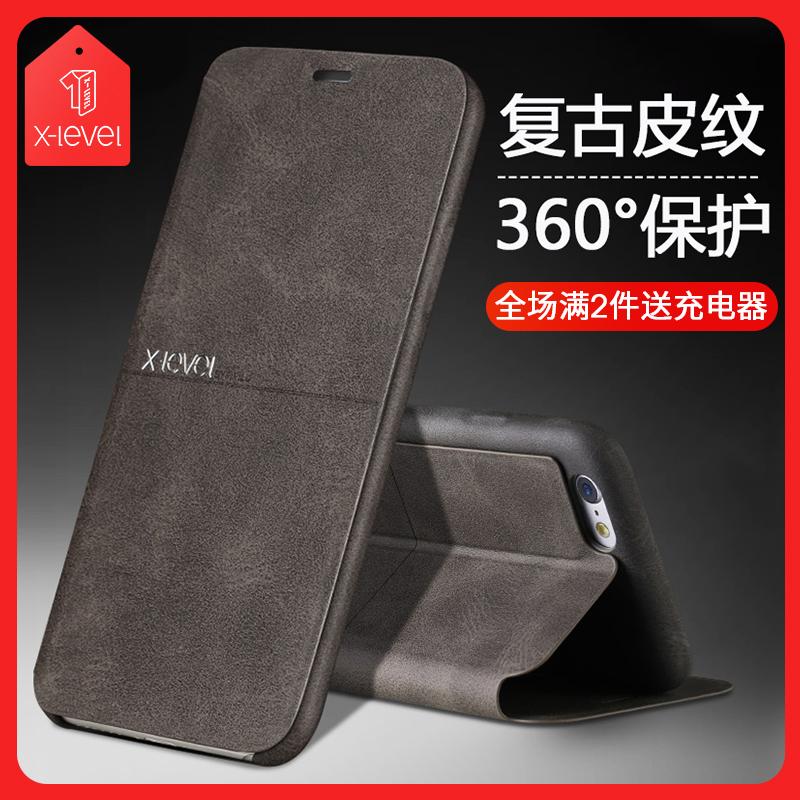 xlevel蘋果6手機殼翻蓋iphone6splus保護皮套i6六全包防摔6p男高檔商務輕薄皮殼iPhone外殼女