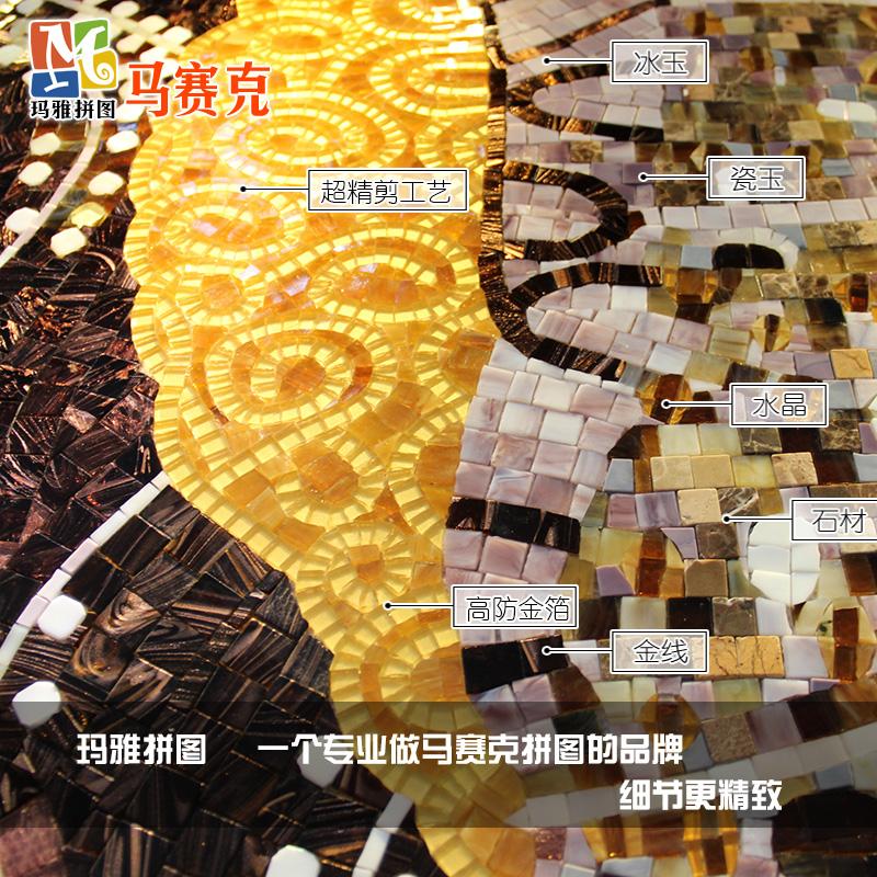 克里姆特艺术抽像名画水晶玻璃马赛克精剪拼图玄关背景墙瓷砖建材