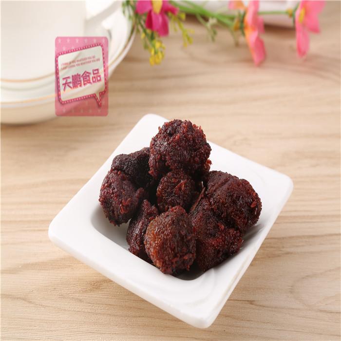 酸甜味蜜饯果脯休闲零食包邮 500g 生发独立小包装蜂蜜杨梅