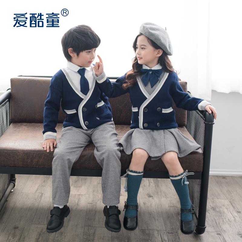 爱酷童幼儿园园服儿童校服定制春秋装小学生班服英伦风学院风套装