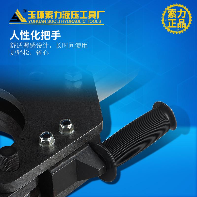 分体手动液压线缆剪RF-55-85-100-120-135电动断线钳铠装电缆剪刀