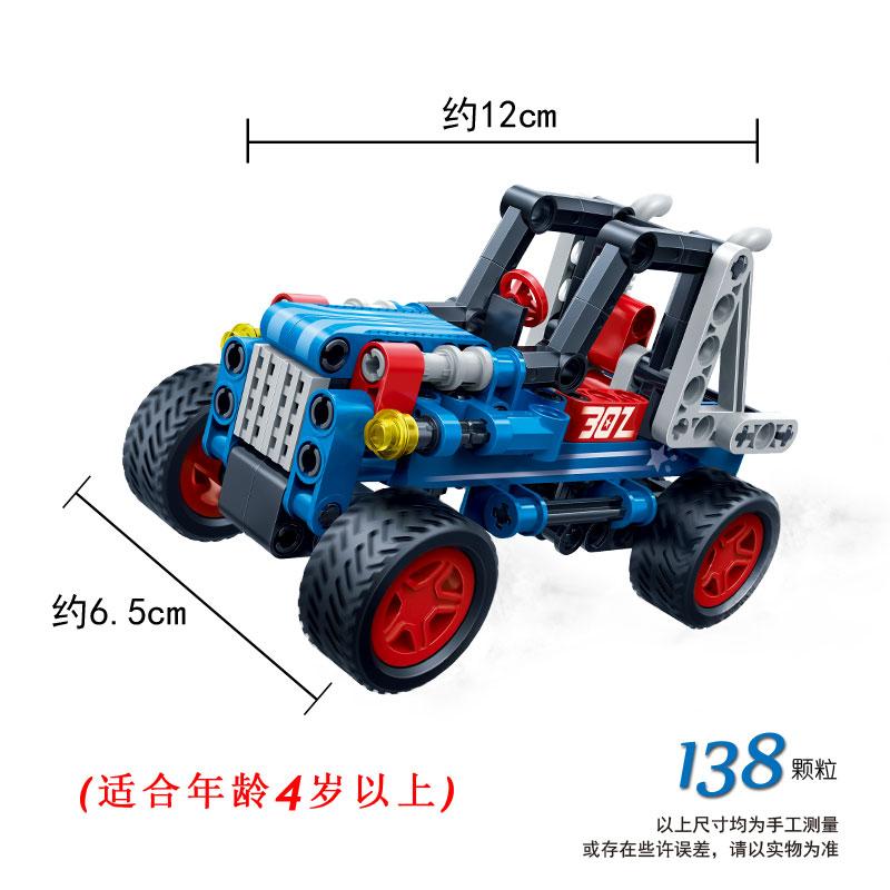 邦宝积木回力车益智拼装齿轮赛车玩具车男孩小颗粒汽车樂高3-6岁9