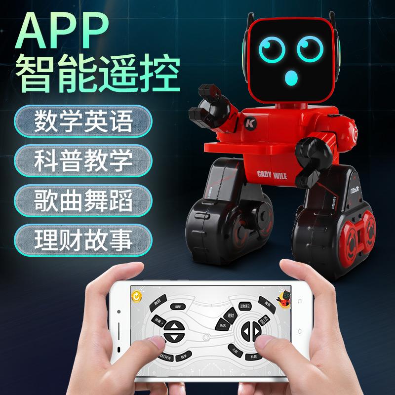 机器人玩具小智能对话互动会说话的玩具遥控跳舞男孩子机器人女孩