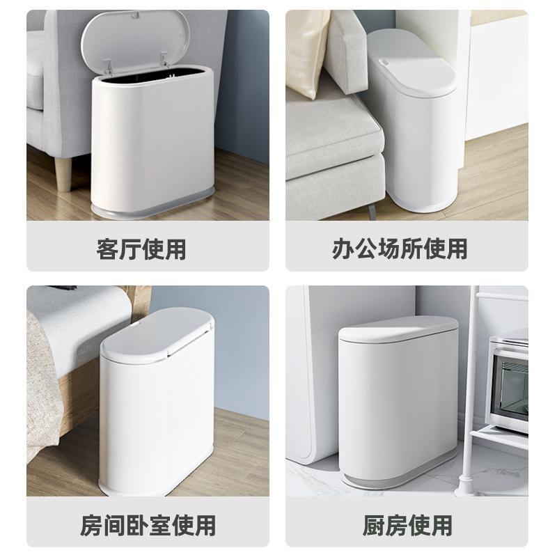 夹缝垃圾桶家用带盖客厅有盖创意卫生间废纸厨房厕所纸篓卧室高档