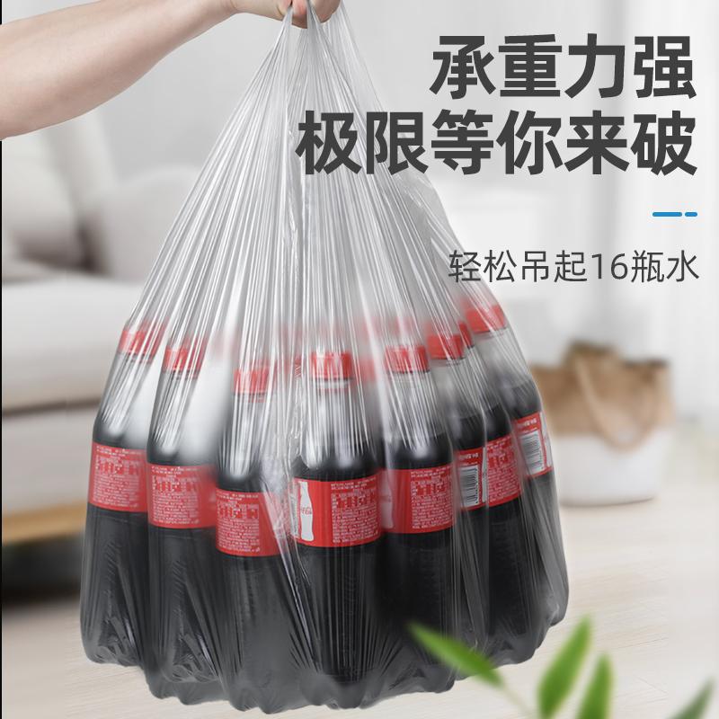 垃圾袋家用手提式黑色大中小号加厚背心式拉宿舍用学生一次姓厨房