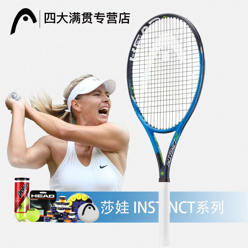 海德HEAD XT Instinct S/MP莎拉波娃L3碳素專業正品網球拍