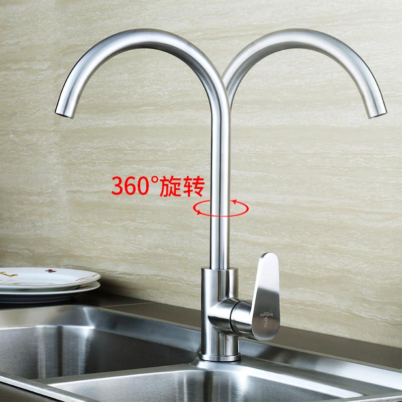 304不锈钢厨房水龙头冷热拉丝加厚面盆洗脸盆菜盆龙头水槽家用