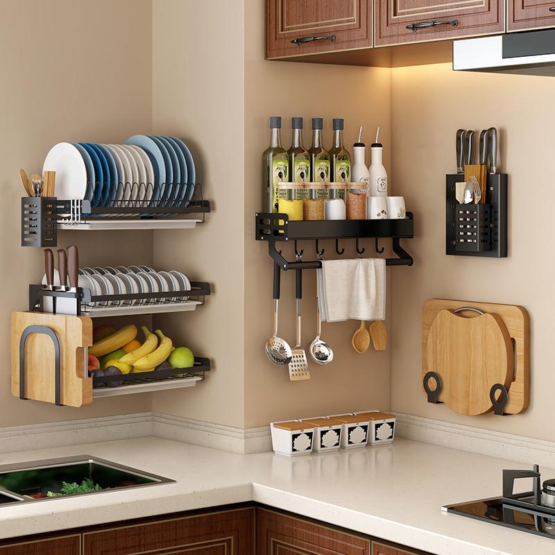 厨房置物架壁挂式免打孔家用调味调料用品神器刀架挂架收纳架