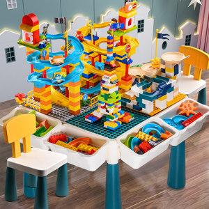 儿童积木桌子多功能宝宝乐高积木拼装玩具大颗粒益智动脑宝宝拼图