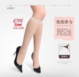 红辣椒3106天鹅绒中筒丝袜女短袜30D防勾丝夏季不下滑脚尖透明