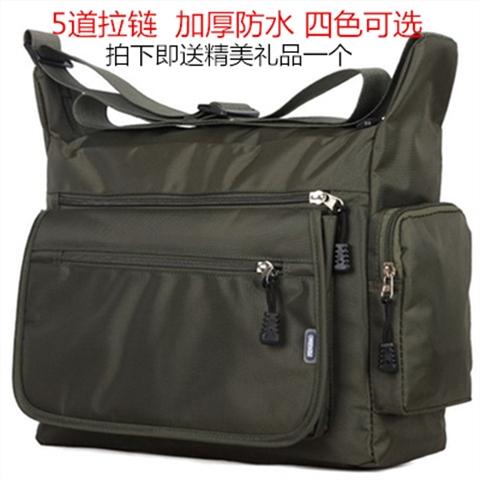 韩版单肩包斜挎包男尼龙中短途旅行防水包户外上班族中老年轻便包