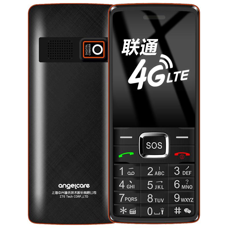 老年人手机大字大声大按键备用直板超长待机 4G 联通 K188 中兴守护宝