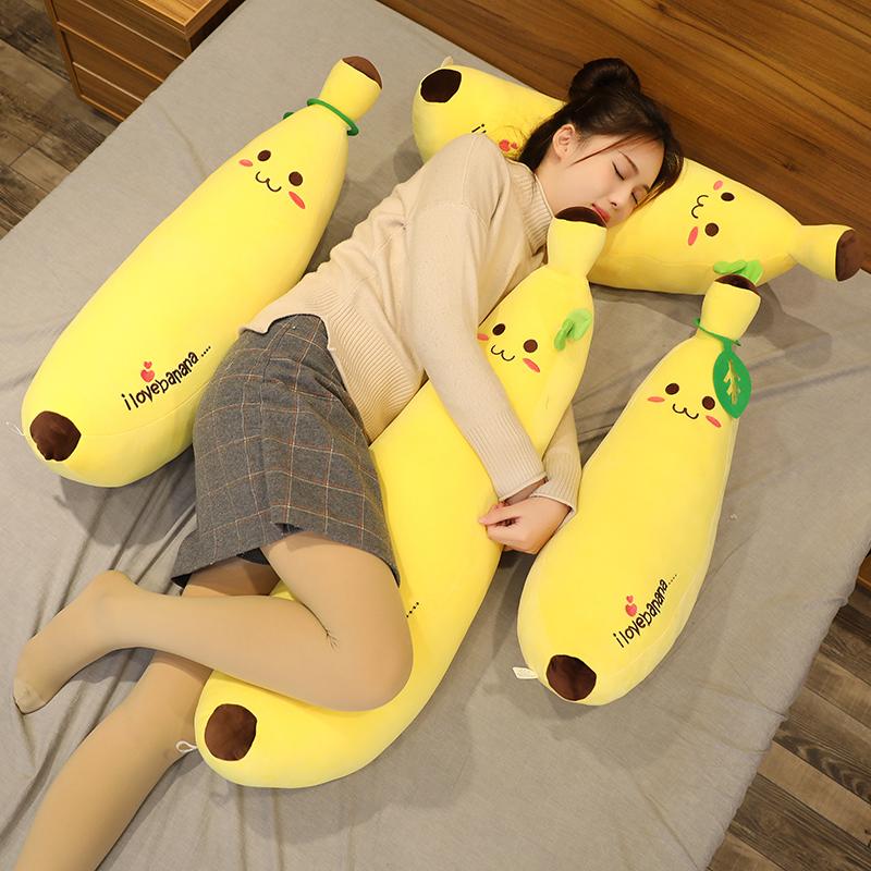 香蕉抱枕女生睡觉床上夹腿娃娃公仔超软长条大号玩偶可爱毛绒玩具