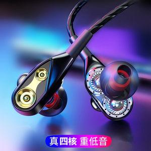 Re:●计时器2.8!鼠标5.8!防噪音耳塞5.9!同仁堂肚脐贴9.9!除锈剂4.8!修正三七 ..