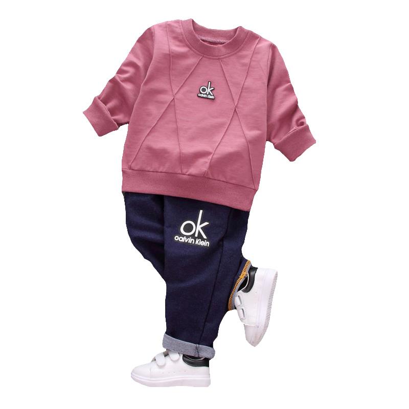 男童装女童2女宝宝4春秋季6小孩7幼儿童春装衣服套装3岁5周岁潮08