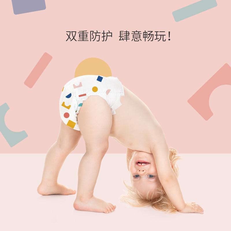 bebetour纸尿裤试用装5片