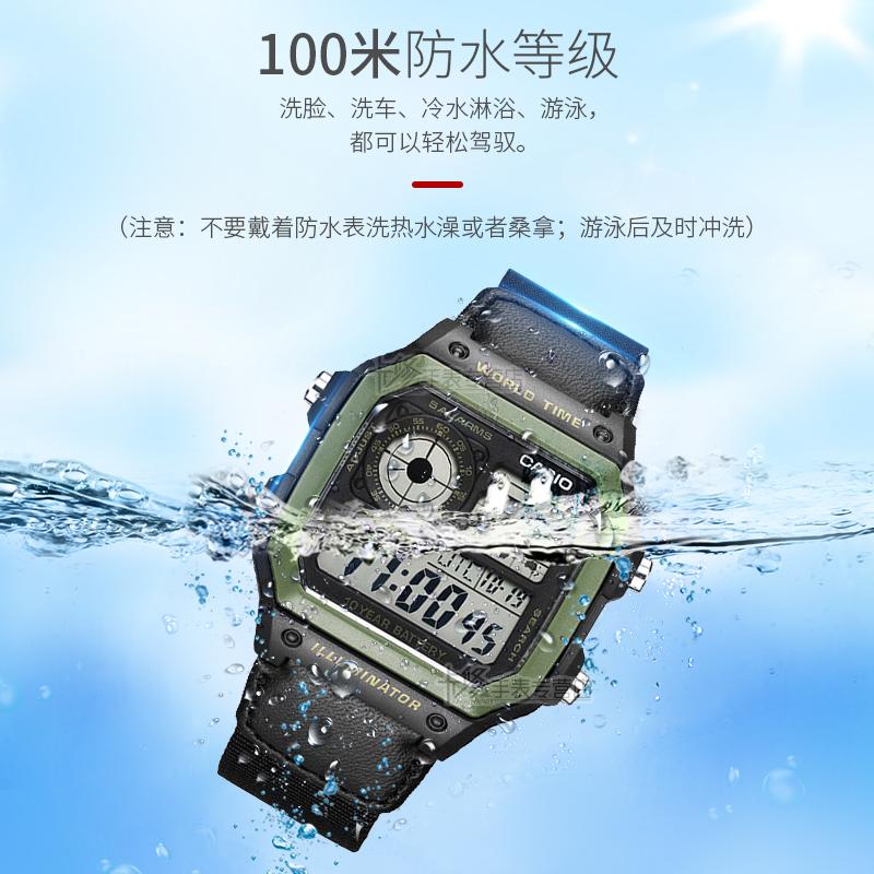 复古小方表运动游泳手表方形电子表男卡西欧 小方块 CASIO ae1200wh