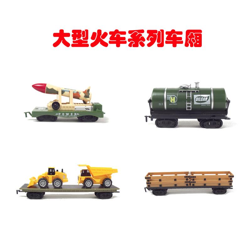 大型仿真电动玩具轨道火车模型系列车厢配件 军绿油罐 罐装车厢