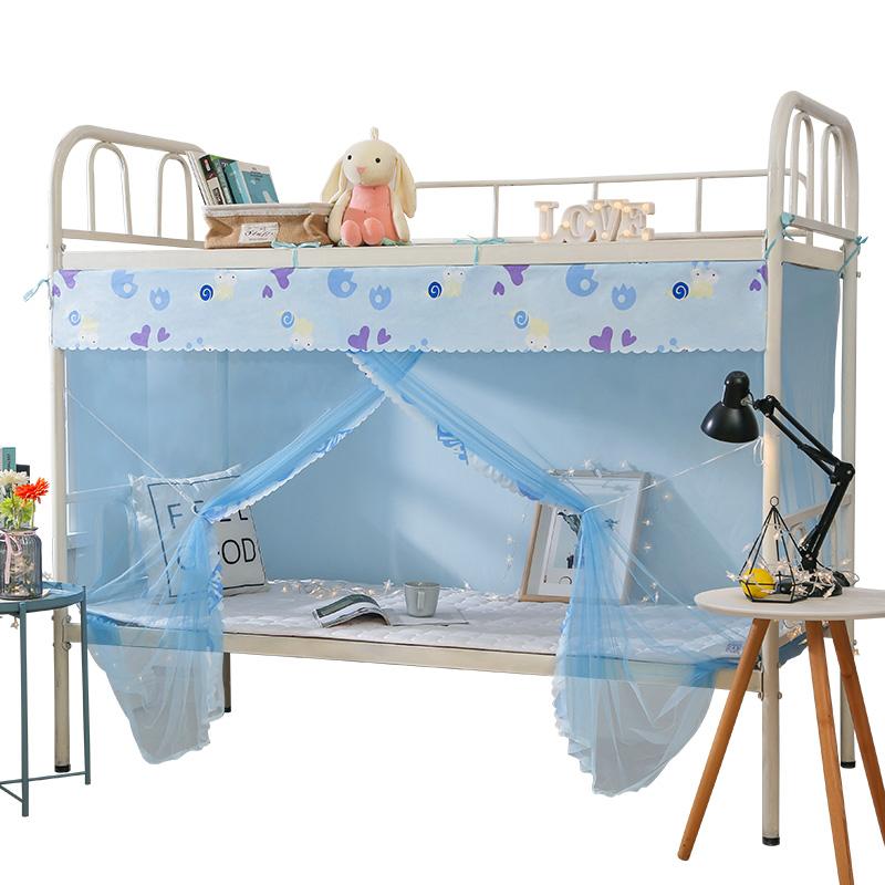 学生宿舍蚊帐 1.5m床1.0m寝室0.9单人1.2米家用上下床上铺下铺