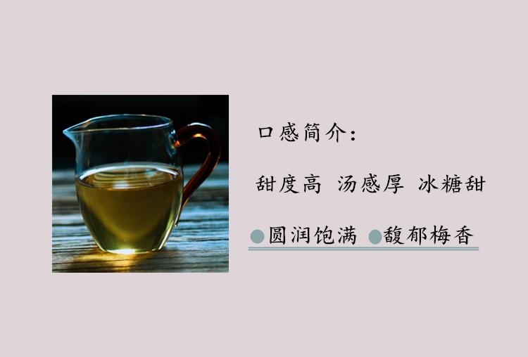 克 70 年头春梅子箐锅底塘古树茶叶纯料散茶普洱生茶 2019 产地直销