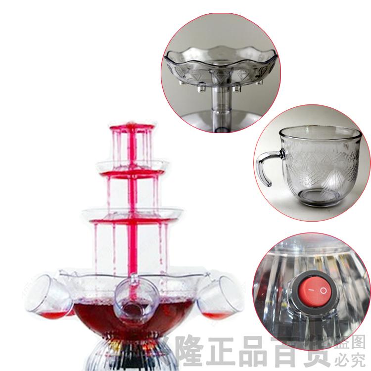 红酒喷泉机分酒器果汁饮料醒酒电动另出售巧克力喷泉机器商家用