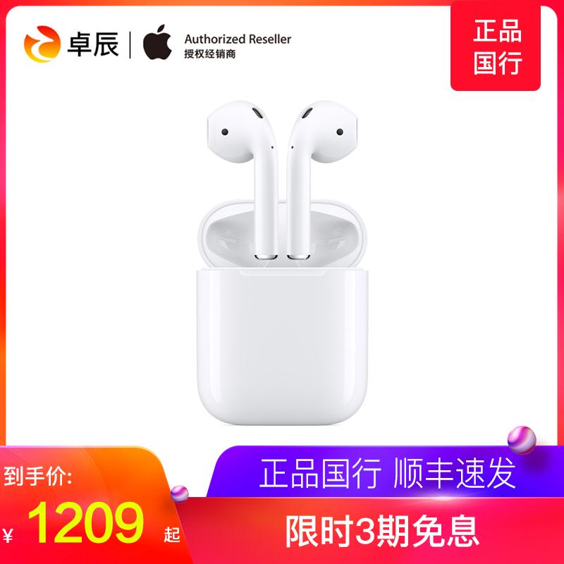 Apple/蘋果 AirPods2代無線藍芽耳機入耳式雙耳iPhone耳機19新款