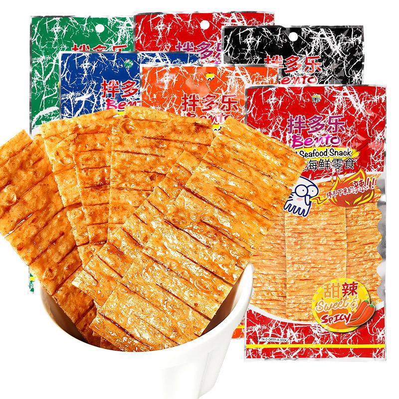 泰国进口bento拌多乐超味鱿鱼片20g*10包 辣味手撕即食鱿鱼干特产高清大图