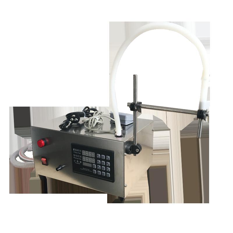 大流量液体灌装机洗衣液食用油白酒小型电动数控定量全自动分装机
