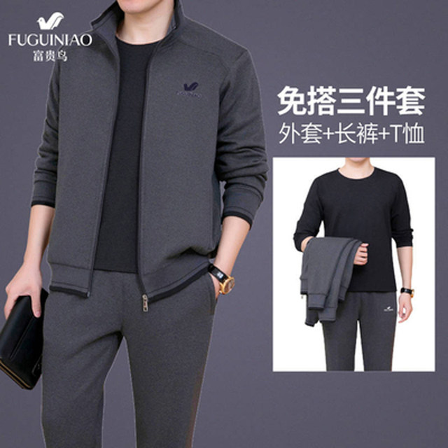 Fuguiniao middle-aged and elderly sports suit men's two-piece spring and autumn casual dad outfit 2020 new jacket