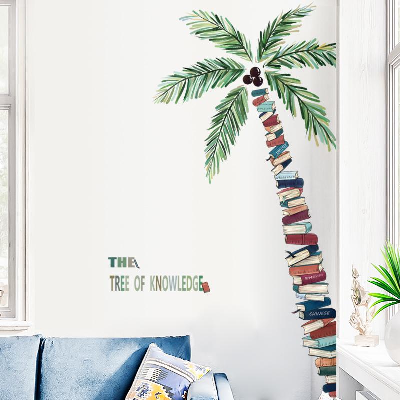 贴纸书房自粘卧室温馨