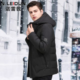 Business casual men's hooded down jacket men short paragraph Slim 2019 new men's winter warm winter coat