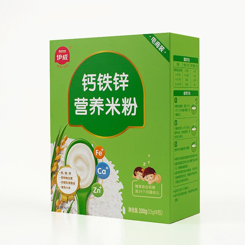 伊威婴儿辅食宝宝米粉米糊6-24-36个月1段营养强化钙铁锌200g