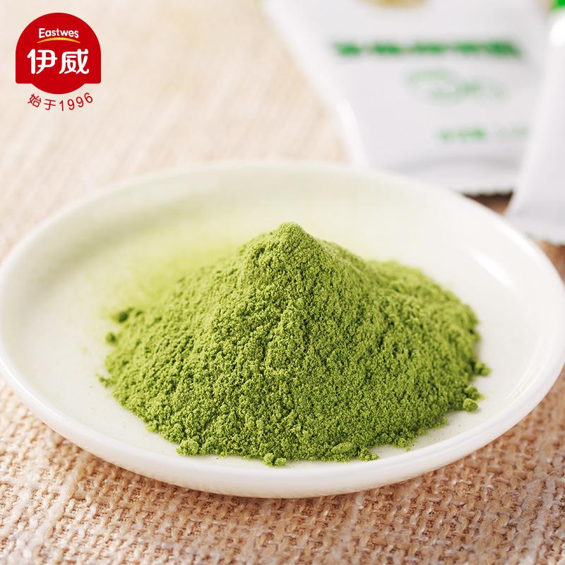 伊威婴儿多维绿菜粉 宝宝营养绿菜粉 蔬菜粉辅食105g*1盒
