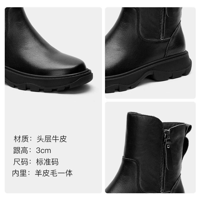 雪地靴女皮毛一体2019冬季新款马丁棉靴中筒女鞋真皮加绒女靴棉鞋
