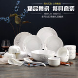 28 bone china tableware set printing ceramic dishes Gift rim disc manufacturers can be customized logo Korean