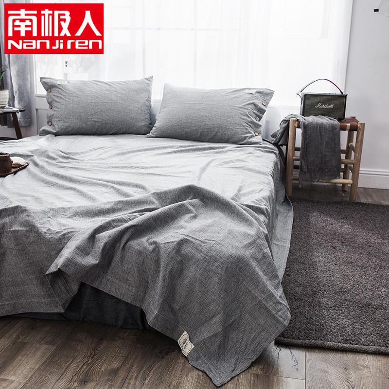 南極人純色床單單件 全棉純棉單床單學生床單加大2.0米床素色簡約