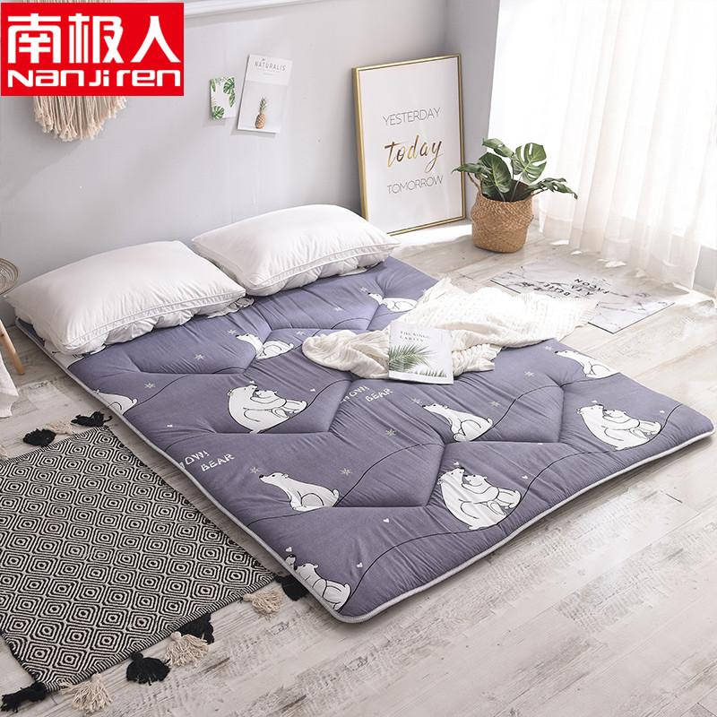 床垫家用榻榻米床垫 1.2m 床宿舍单人学生 1.8m 南极人床垫褥子