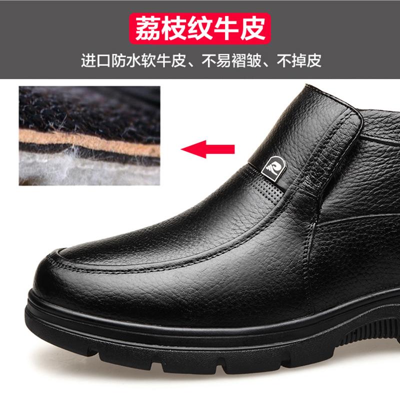男鞋冬季棉鞋男棉皮鞋男保暖加绒加厚老头防滑老人爸爸真皮冬鞋男