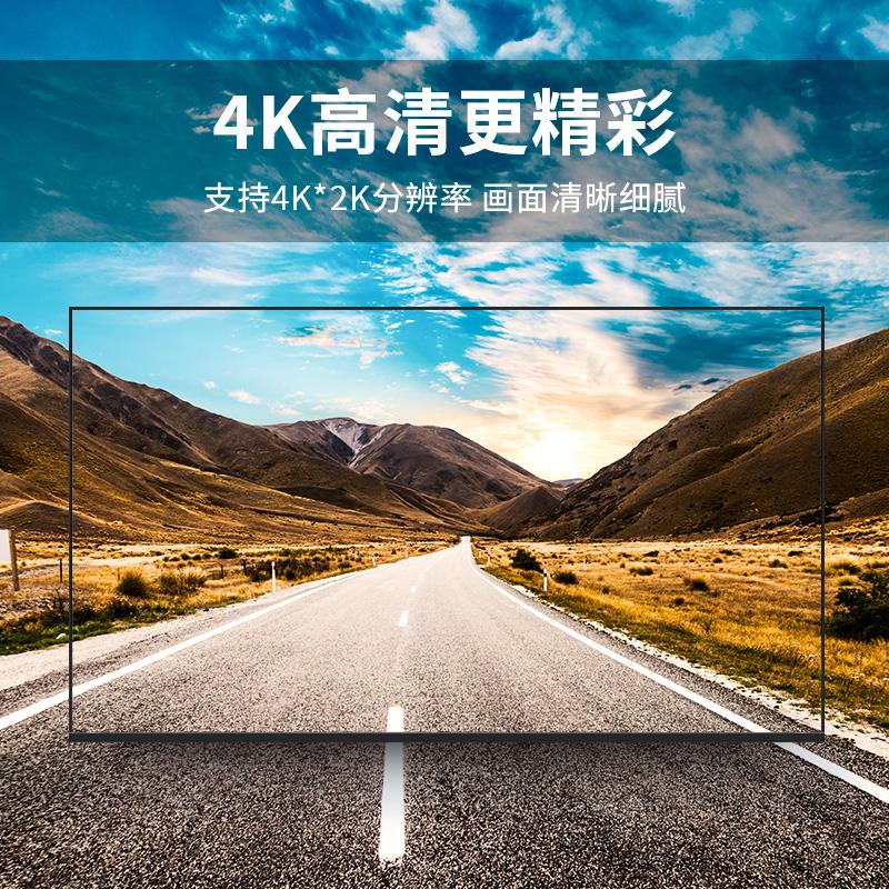 秋叶原Q603 hdmi线2.0高清线4k数据线3d电脑5电视连接10信号15机顶盒ps4投影仪20米延长音视频台式主机视频线