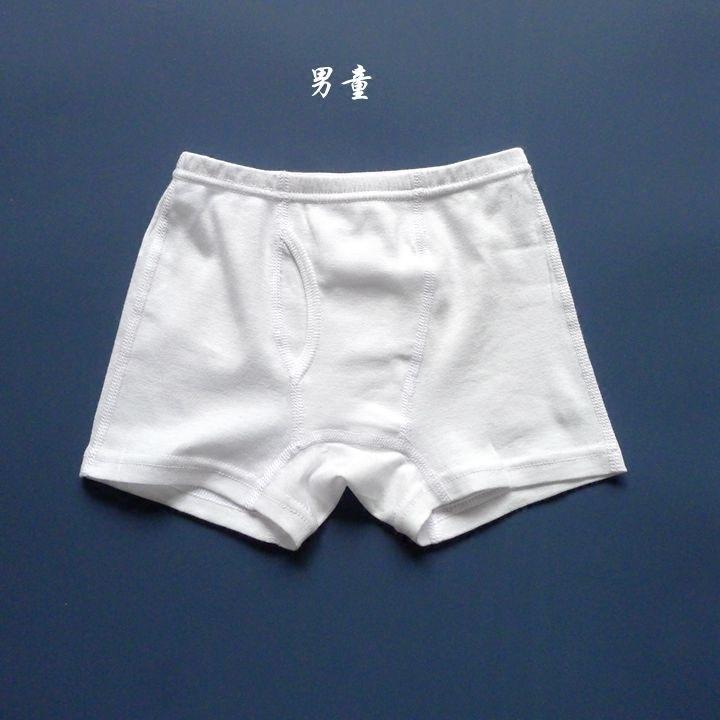 兒童新款居家男童平角褲純寶寶棉質全棉中大童短褲學生白色內褲