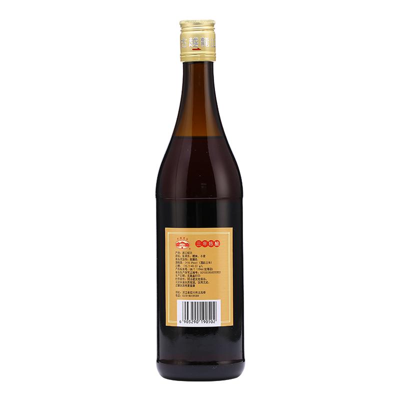 整箱装 瓶 12 600ml 年老酒 3 古越龙山黄酒绍兴花雕酒料酒三年陈酿