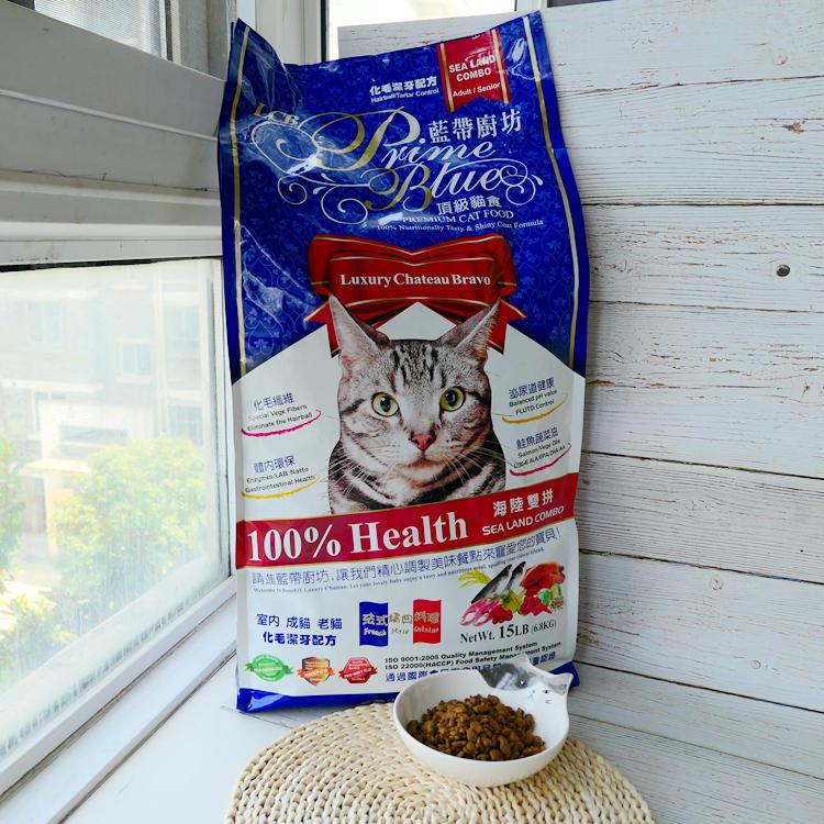 台湾产原装进口猫粮 斑尼菲蓝带挑嘴化毛猫粮6.8kg欧洲检