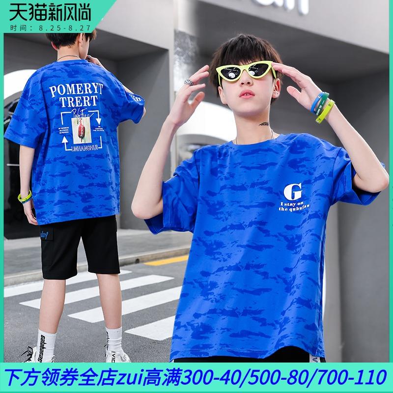 大男童短袖T恤2021夏款胖童上衣12学生体恤宽松加大加肥15岁半袖