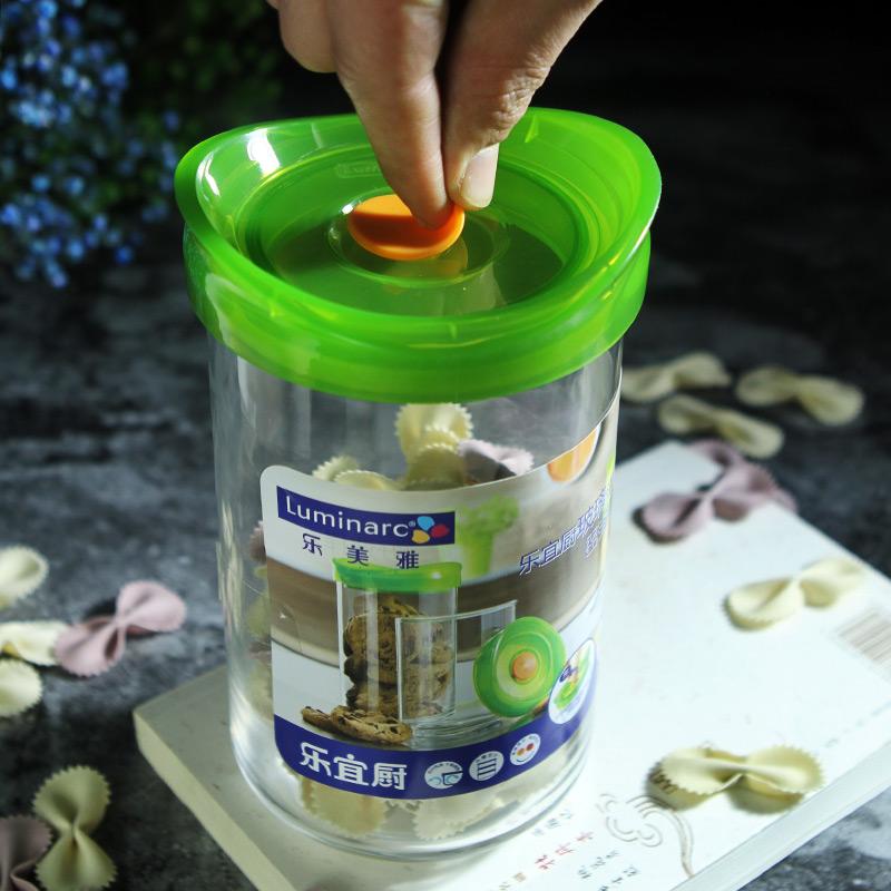 [淘寶網] 樂美雅家用密封罐乾果密封罐奶粉密封罐玻璃密封罐儲物罐