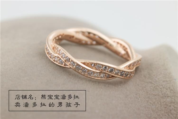 戒指潘多拉官网  180892CZ 命运之轮玫瑰金经典戒指女 现货 PANDORA