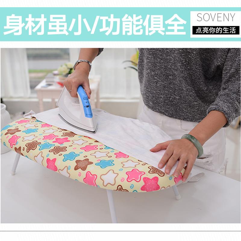 烫衣板家用熨衣板台式可折叠电熨斗板烫斗架熨斗架迷你熨斗垫板小